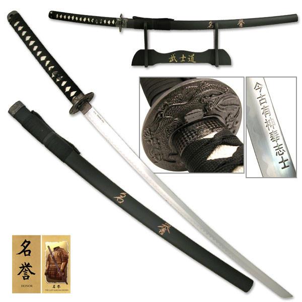 Samurai Honor Katana