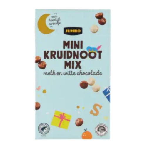 Mini chocolade kruidnoten hagelslag