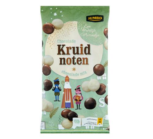 gemengde chocolade kruidnoten 1 kilo
