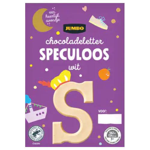 Sinterklaas chocoladeletter wit speculoos